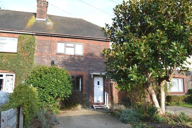 Just available........ Extended 3 bedroom, family semi with generous living accommodation, off road parking and good size garden. Well located within easy access of Tonbridge town centre, station, Stocks Green School and a short walk of an M&S local! No chain