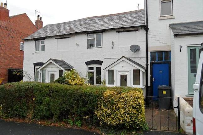 Calling all investors, a great opportunity to bring a cottage back to its former glory! Having come to the market in need of refurbishment it offers great potential to become a charming cottage once again. The accommodation on offer is a lounge, dining room, kitchen and bathroom to the ground floor and two bedrooms to the first floor. Being offered with no upward chain viewing is essential to appreciate the potential on offer. EPC band .
