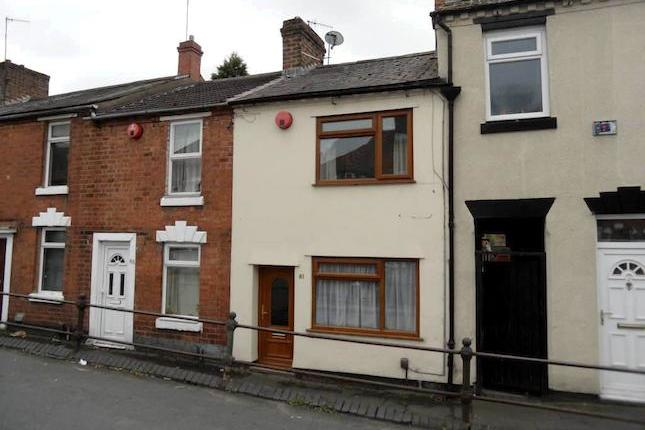 This terraced house is situated upon this popular residential location offering easy access to Kidderminster town centre and its amenities, including the local train station. Having been well cared for by the current owners the accommodation on offer comprises a lounge diner, kitchen and bathroom to the ground floor, master bedroom with ensuite and a second double bedroom to the first floor. Benefitting further from double glazing, gas central heating and a rear garden. Viewing is highly recommended to appreciate the property on offer. EPC band D.