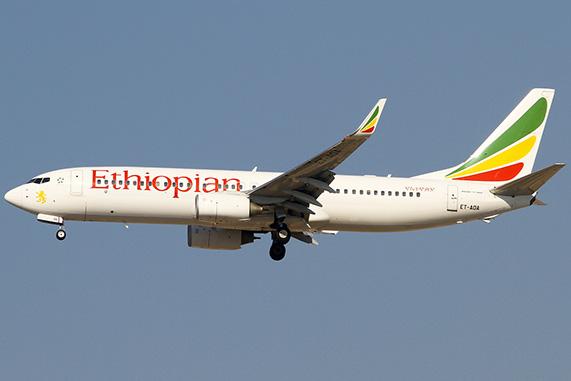 Ethiopian Airlines B737-800 Konstantin von Wedelstaedt