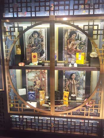 Dfs And Cidf Open Chinese Tobacco Boutique At Changi