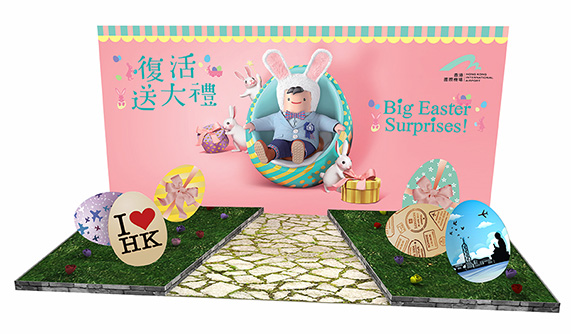 Hong Kong offers Easter shopping incentives | Travel