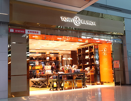 Lotte Duty Free's existing Tory Burch store at Incheon International Airport .