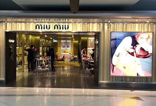4d664f9264f Airport Authority Hong Kong is adding ten more international brands to its  T1 shopping offer
