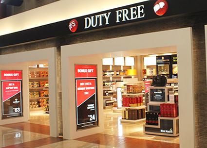 Jakarta to tender three T2 shops   Travel Retail Business