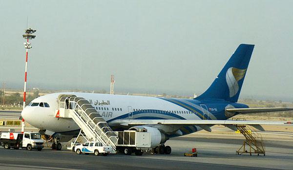 Muscat Airport Transit Hotel