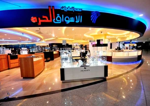 Egyptair Eyes More Retail Space At Cairo Airport Travel