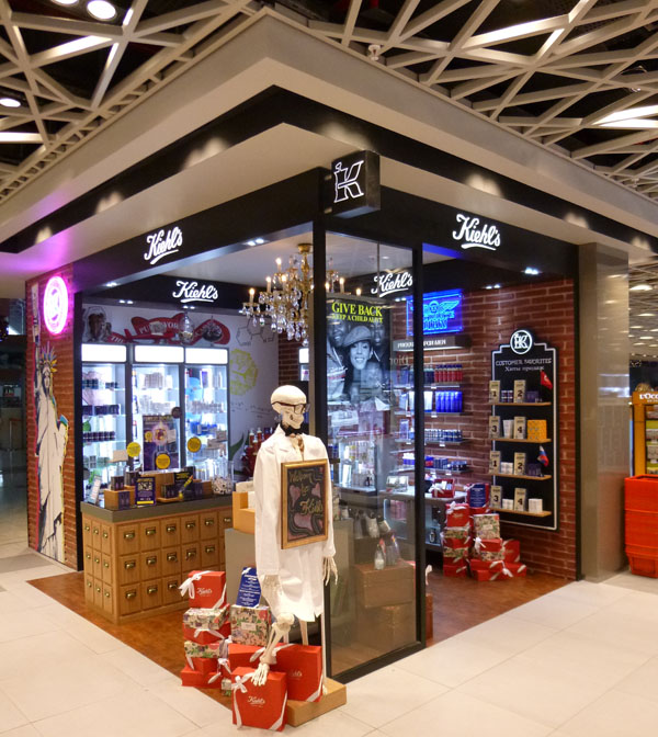 Istanbul is latest focus for Kiehl's | Travel Retail Business