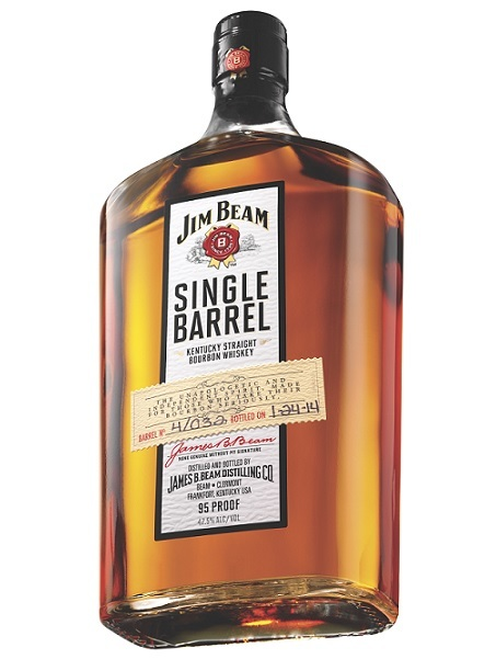 Known to the company as the pride of the rackhouse jim for Jim beam signature craft for sale