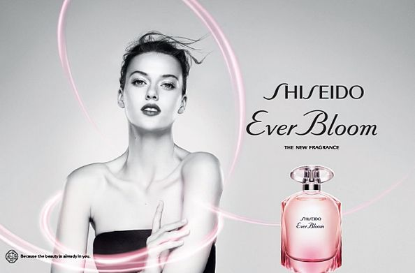 https://ps-image-bucket.s3.amazonaws.com/trbusiness.com/wp-content/uploads/old-site/stories/Suppliers/beauty/shiseido/Shiseido%20Ever%20Bloom%20ad.jpg